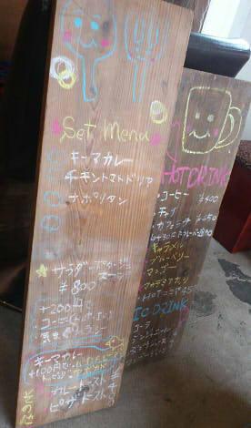 レモンカフェ (14)