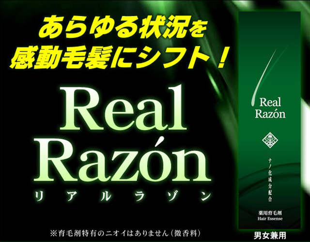 real10.jpg