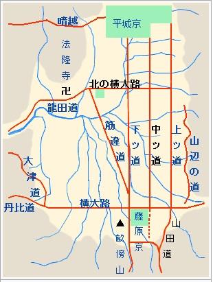 奈良の古道