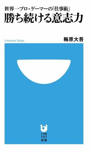 daigoumehara.jpg