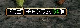 drop1.png