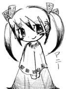 【オリジナル】 アニー 2005年