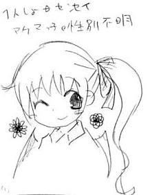 【オリジナル】 アクマ先生 05.04.23
