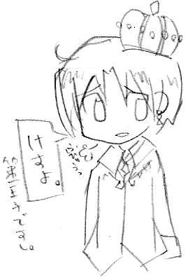 【オリジナル】 オージェ 2005年