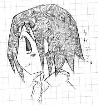 【オリジナル】 かけあみ少年 2005年1月