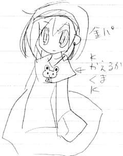 【オリジナル】 金髪 2005年