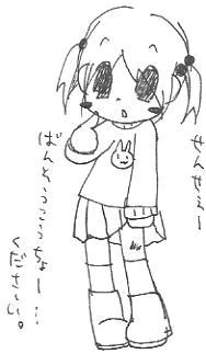 【オリジナル】 幼女 2005年春