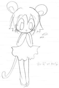 【オリジナル】 ねずみ 2004年