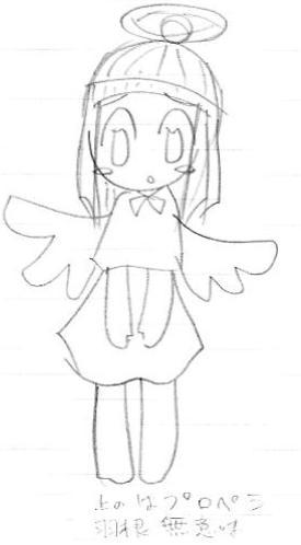 【オリジナル】 プロペラ天使 2004年