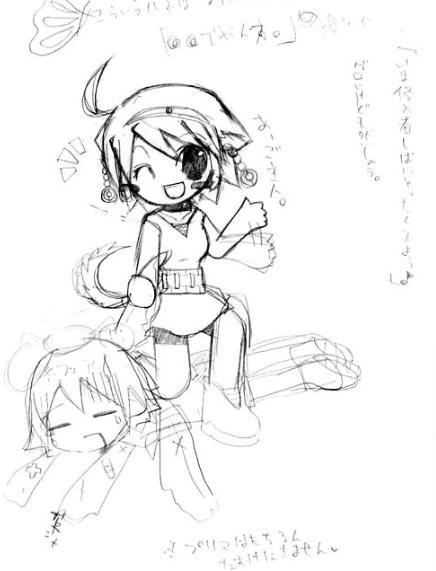 【オリジナル】 妖精2人 2004年