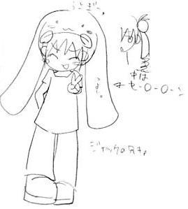 【オリジナル】 ジャック兄 2005年