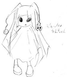【オリジナル】 ジャック兄 2005年 2