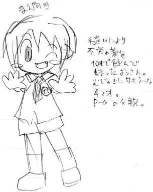 【オリジナル】 吸血鬼父 2004年