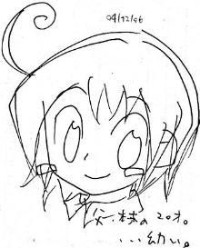 【オリジナル】 吸血鬼父 04_12_06