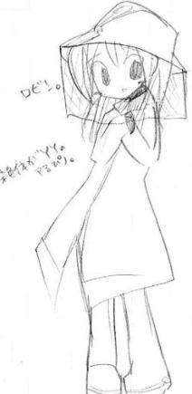 【オリジナル】 ヘモ・G・ロビン 2005年