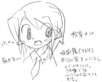 【オリジナル】 吸血鬼息子 2004年