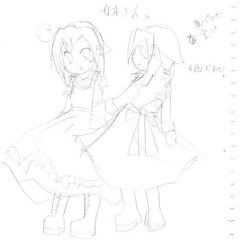 【オリジナル】 女中さん 05_05_05
