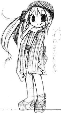 【オリジナル】 マイカ 2005年