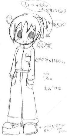 【オリジナル】 涼 2005年