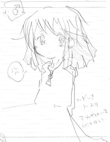 【オリジナル】 スカート少年 2005年