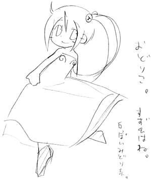 【オリジナル】 すずね 05.04.23