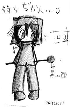 【オリジナル】 ロコ 04_12_05
