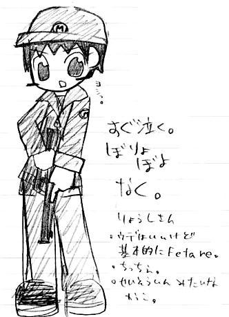 【童話+オリジナル】 猟師 2005年
