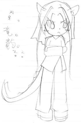 【干支+オリジナル】 辰 2005年