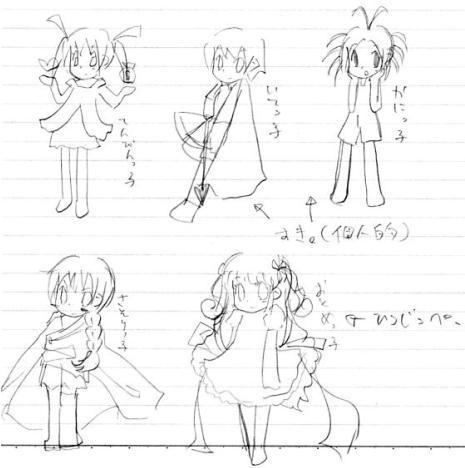 【星座+オリジナル】 5人 2005年