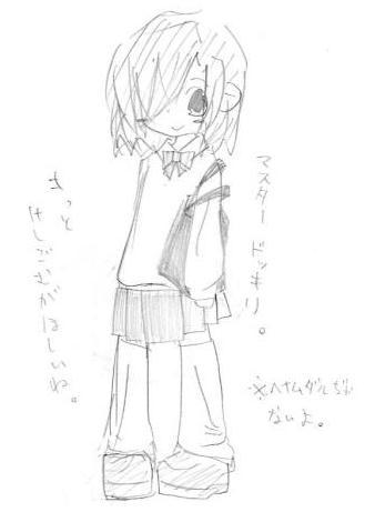 【ピノッチアのみる夢】 クラレンス 2005年秋 2