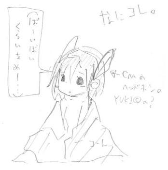 【ピノッチアのみる夢】 クラレンス 2005年秋