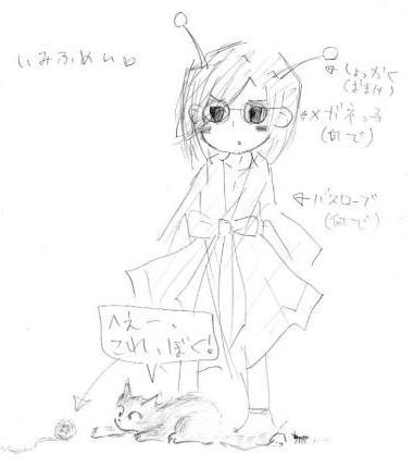 【ピノッチア&ジャムくん】 クラレンス&ジャム 2005年秋 2