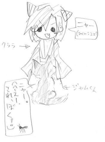 【ピノッチア&ジャムくん】 クラレンス&ジャム 2005年秋