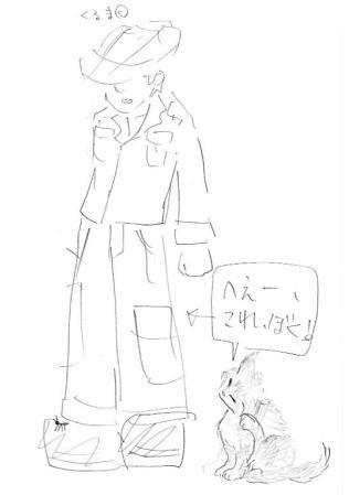 【はねるのトびら&ジャムくん】 カオス 2005年秋