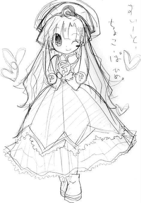 【ラッキーナイト☆カスタードくん】 チョコ・パ姫 05_02_09