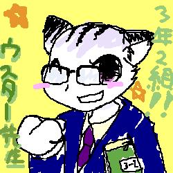 【コロッケ!】 ウスター 04.02.29