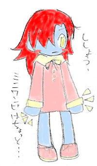 【コロッケ!】 フォンドヴォー 2004年12月