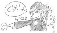 【コロッケ!】 レモネード 2004年5月