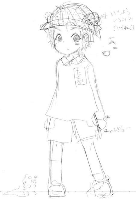 【芸人】 大熊さん 05_09_12