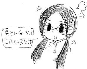 【芸人】 永沢さん 05_04_24