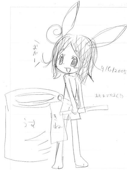 【芸人】 阿部さん 05_09_06