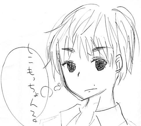 【芸人】 井上さん 2005年 2