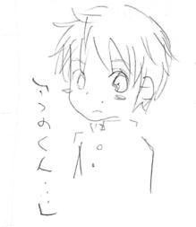 【芸人】 井上さん 2005年