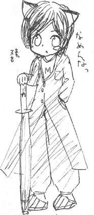 【芸人】 又吉さん 2005年 2