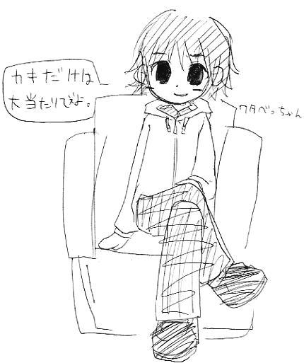 【芸人】 渡部さん 05_04_24