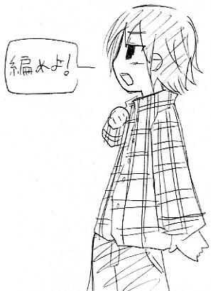 【芸人】 渡部さん 05_04_24 2