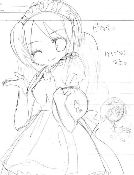 【オリジナル】 ウエイトレス 2008年