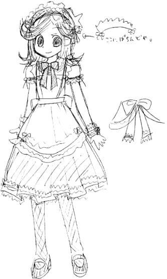 【オリジナル】 メイド服 2007年