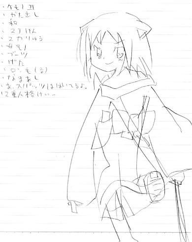 【オリジナル】 狐少年 2007年