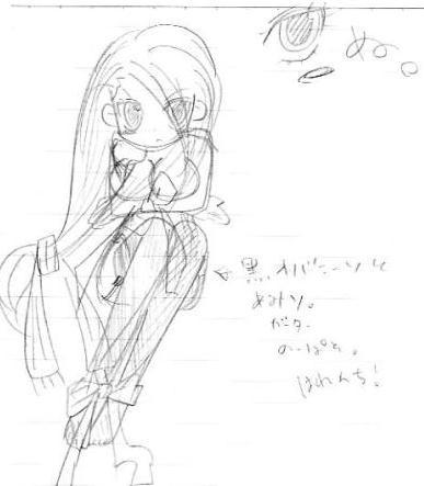 【オリジナル】 はれんち 2008年